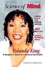 yolanda-king.jpg