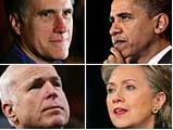 presidential_candidates.jpg